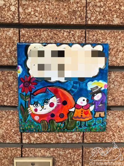 外壁をひがし茶屋街風にリニューアル_c0405550_17095531.jpg