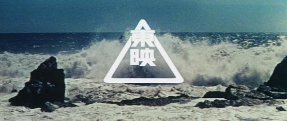 『狂った野獣』 中島貞夫 1976_d0151584_04220802.jpg