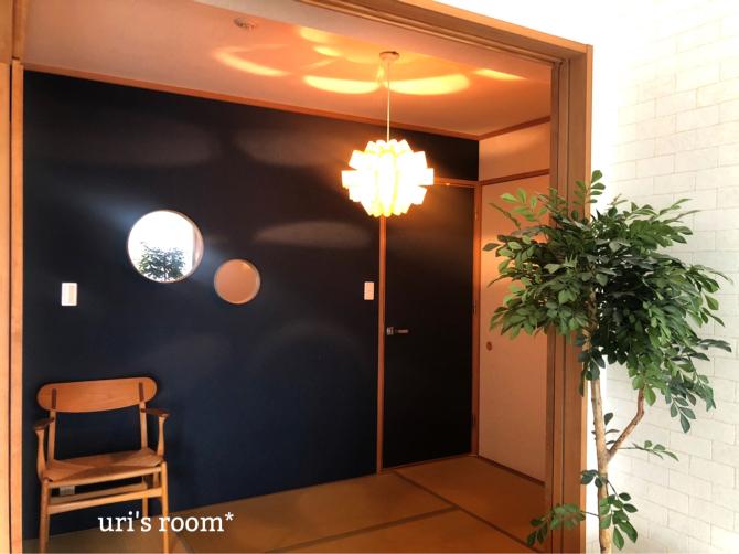 和室の照明、変えました!ビフォーアフター!_a0341288_22063131.jpg