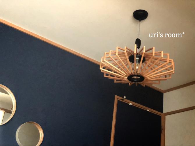 和室の照明、変えました!ビフォーアフター!_a0341288_22063528.jpg