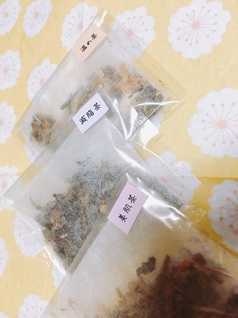薬膳茶_c0184989_08022477.jpeg
