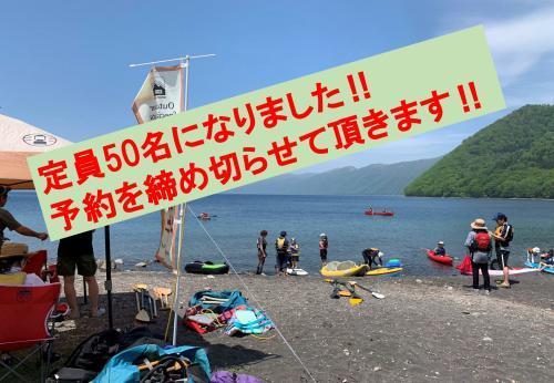 6月21日(日)カヌー試乗会について_d0198793_14360036.jpg
