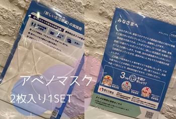 ラクチン夏ワンピ【鳥取店】_e0193499_21084286.png