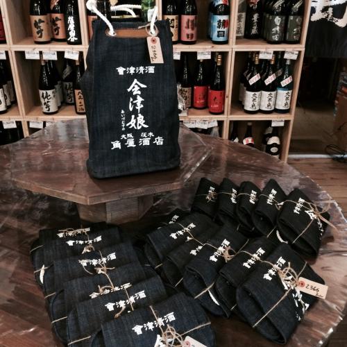 酒屋で酒をオシャレに買ってオシャレに持ち運ぶスタイル。_d0367608_15234535.jpg