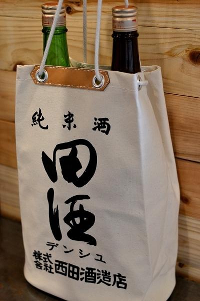 酒屋で酒をオシャレに買ってオシャレに持ち運ぶスタイル。_d0367608_15501897.jpg