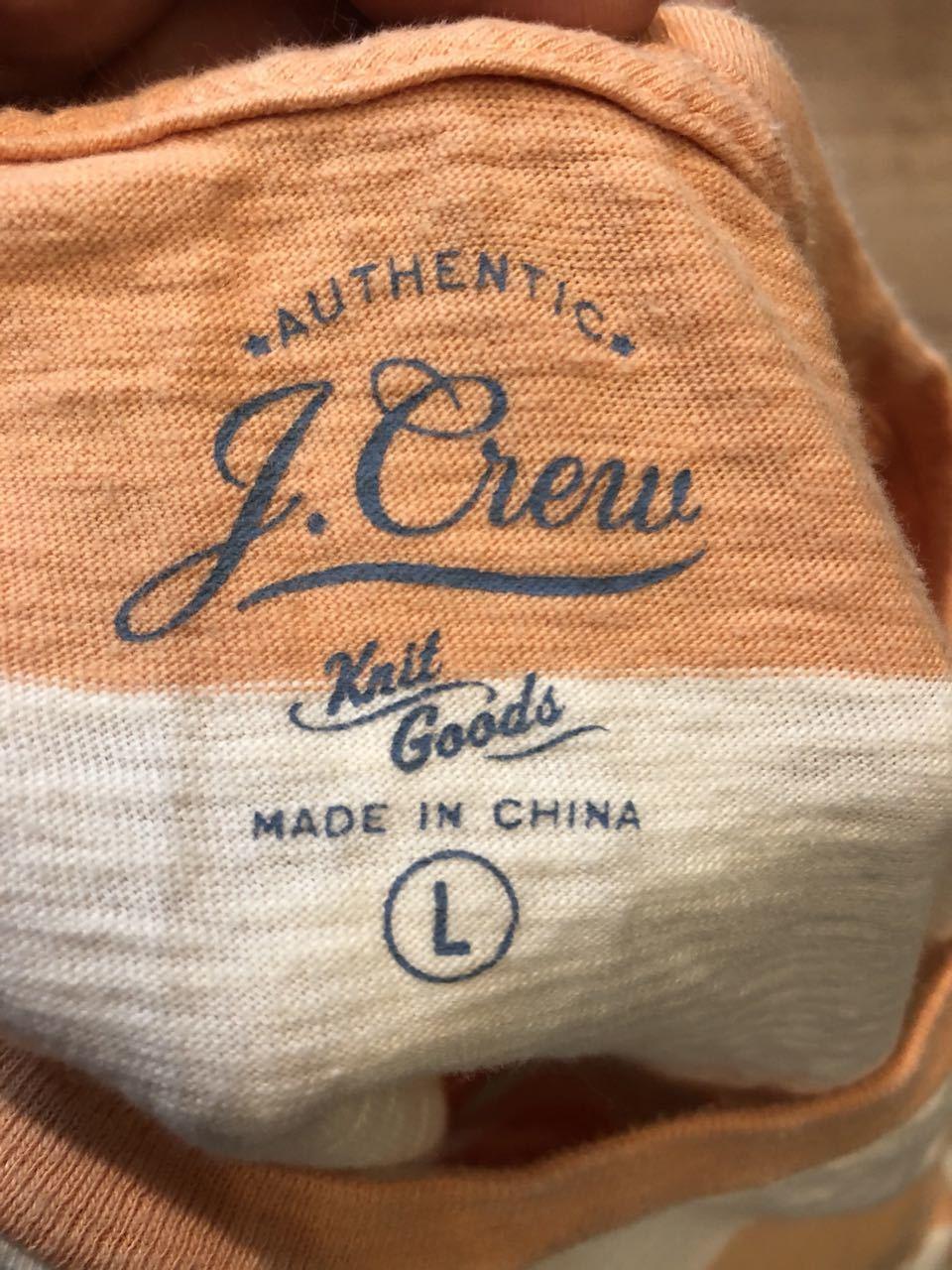 6月14日(日)入荷! J.CREW 太ボーダーTシャツ!_c0144020_13471735.jpg