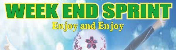 【ガッツリレース】WEEK END SPRINT!!【Enjoy&Enjoy】_c0224820_17203761.jpg