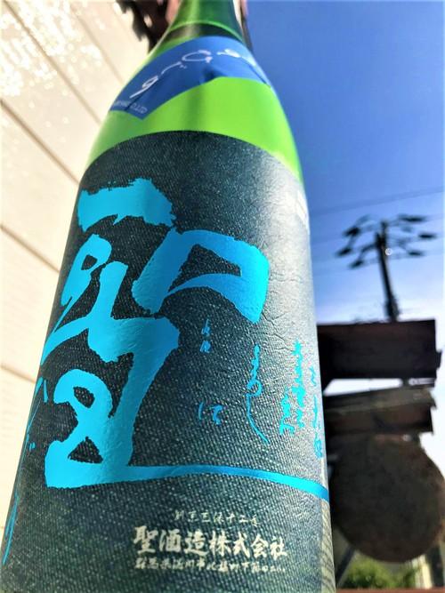 【日本酒】聖⭐夏編『INDIGO👖SUMMER』特別純米 なつのひじり🏄SPver 特別限定蔵出し 令和1BY🆕_e0173738_12324099.jpg
