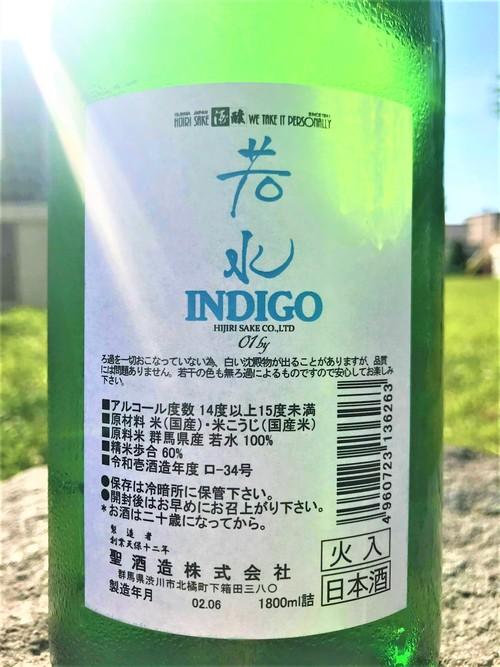 【日本酒】聖⭐夏編『INDIGO👖SUMMER』特別純米 なつのひじり🏄SPver 特別限定蔵出し 令和1BY🆕_e0173738_12435510.jpg