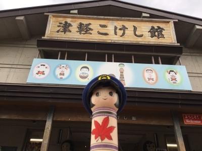 6月14日 くましゅつぼつちゅうい_e0318040_15550868.jpg