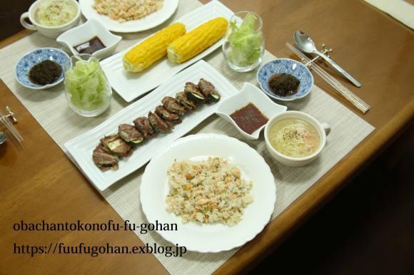 ズッキーニの肉巻きレモン醤油ソースDEおうちワインバル_c0326245_10444607.jpg