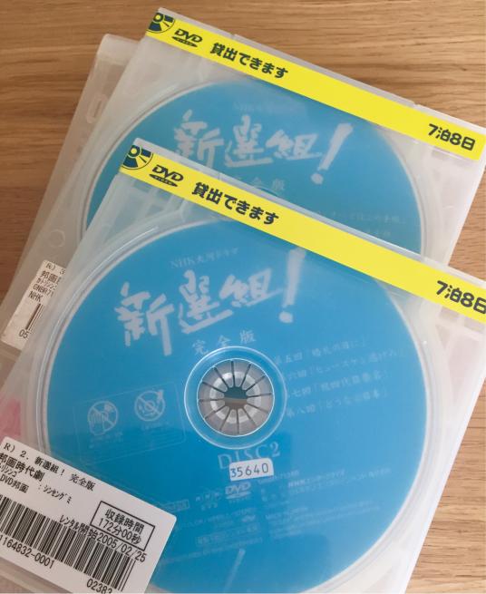 大河ドラマ「新撰組」を観始める☆_f0183846_11315527.jpg