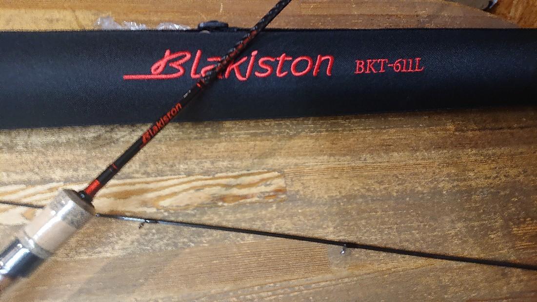 D-3 カスタムルアーズからBlakiston(ブラキストン)が入荷ですp(^-^)q_e0272349_17223967.jpg