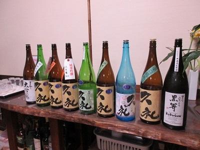 土佐の地酒「清酒久礼」を楽しむ夕食会_f0006356_10075587.jpg