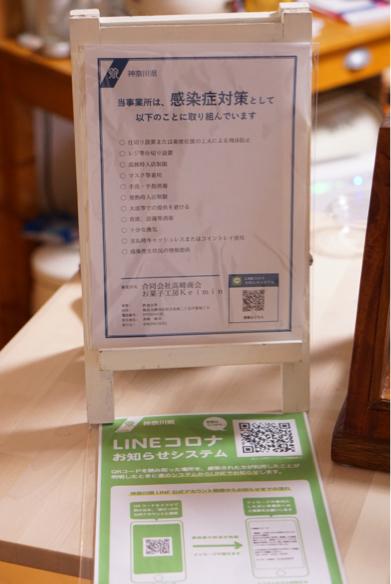 おうちぱんのブックカフェ_c0169360_07514340.jpg