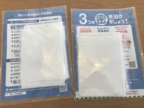 Abeno masks._c0153966_20581870.jpeg