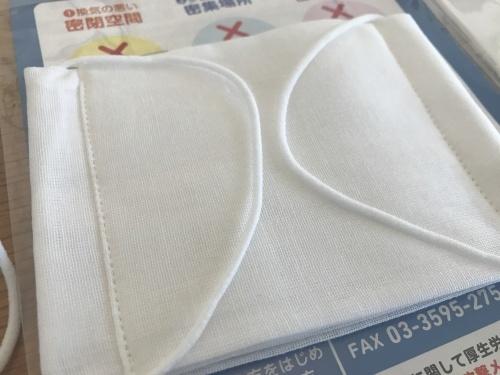 Abeno masks._c0153966_21264366.jpeg