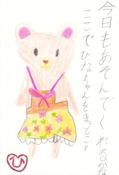 みんなで絵手紙を描きましょう 2_a0030594_21460504.jpg