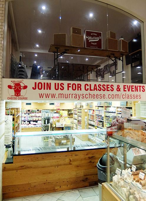 マレーズ・チーズ・バーチャル・テイスティング教室(Murray's Cheese Virtual Tasting Classes)_b0007805_00434864.jpg