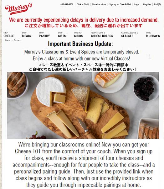 マレーズ・チーズ・バーチャル・テイスティング教室(Murray's Cheese Virtual Tasting Classes)_b0007805_00481969.jpg