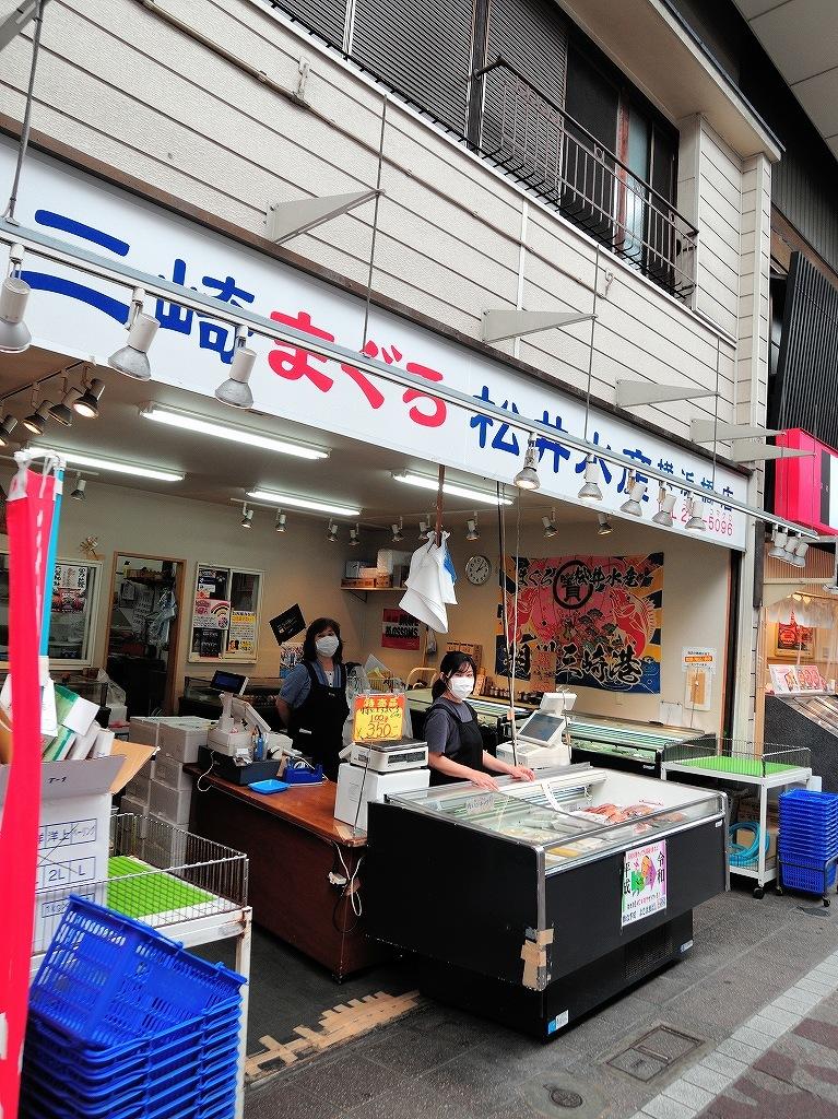 ある風景:Yokohamabashi Shopping District@Jun 2020 #3_c0395834_21424246.jpg