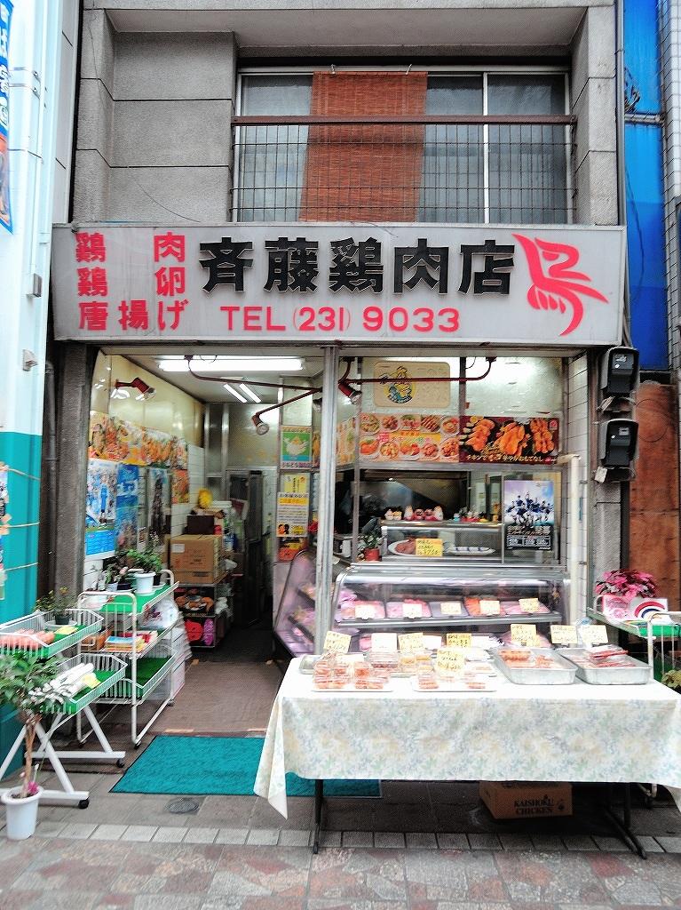 ある風景:Yokohamabashi Shopping District@Jun 2020 #3_c0395834_21424349.jpg