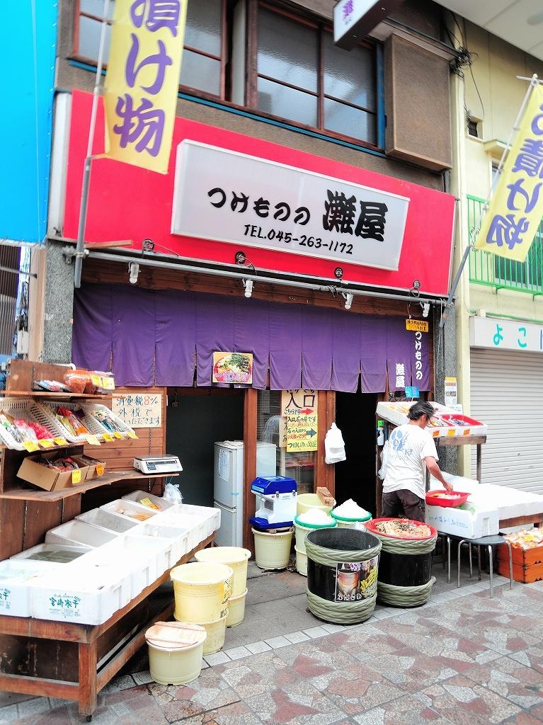 ある風景:Yokohamabashi Shopping District@Jun 2020 #3_c0395834_21563868.jpg