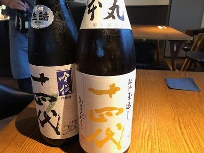 PAUSE再び(三たび?)_f0019247_18194798.jpg