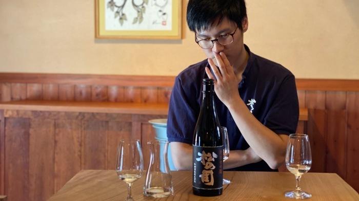 『松の司のきき酒部屋 Vol.7 〜後編』_f0342355_14580687.jpeg