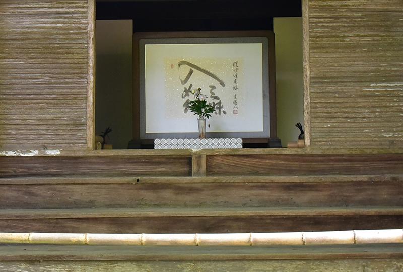 丹波古刹九番霊場「高源寺」_e0164563_12030730.jpg