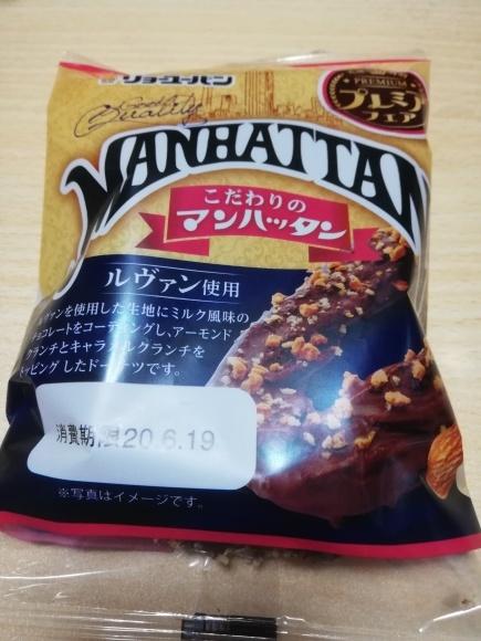 マンハッタン再び_b0400775_19495714.jpg