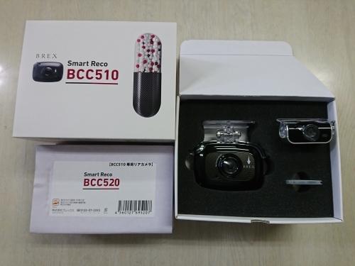 BREXも売れてます!!!_c0219786_16283377.jpg