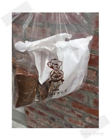 広尾のTruffle BAKERY♪_e0206490_17131311.jpg