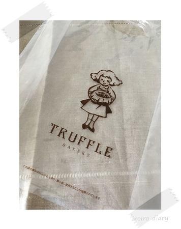 広尾のTruffle BAKERY♪_e0206490_17161655.jpg