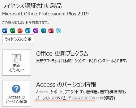 Access2019のモダングラフの数値軸に「通貨」書式を選択すると¥記号が表示されない_a0030830_21444845.png