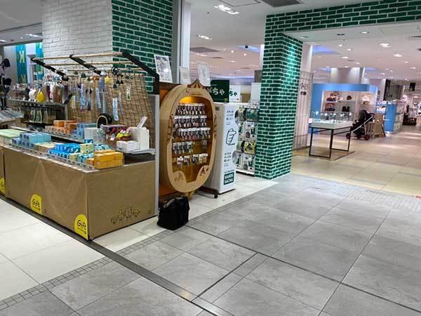 東急ハンズ梅田店での常設販売ラックの場所が変わりました。_a0129631_14112050.jpg