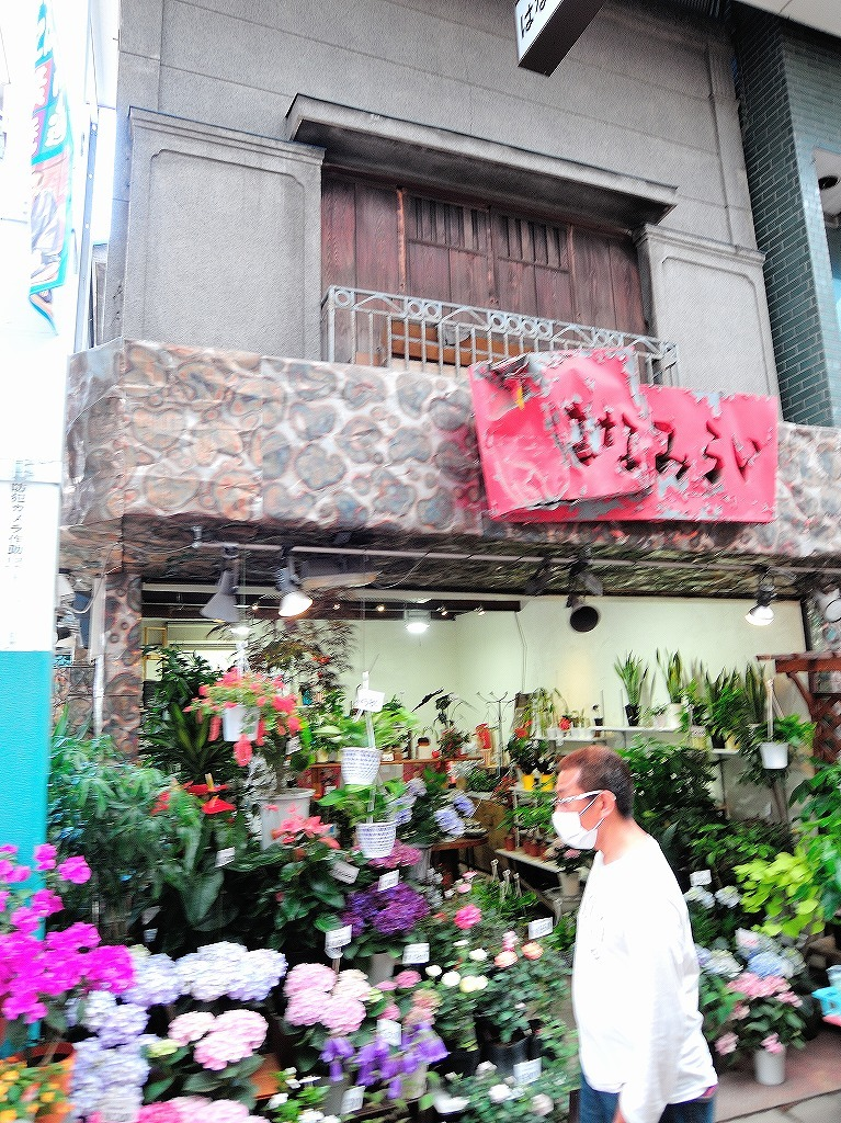 ある風景:Yokohamabashi Shopping District@Jun 2020 #4_c0395834_22075421.jpg