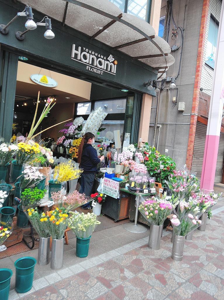 ある風景:Yokohamabashi Shopping District@Jun 2020 #4_c0395834_22075429.jpg