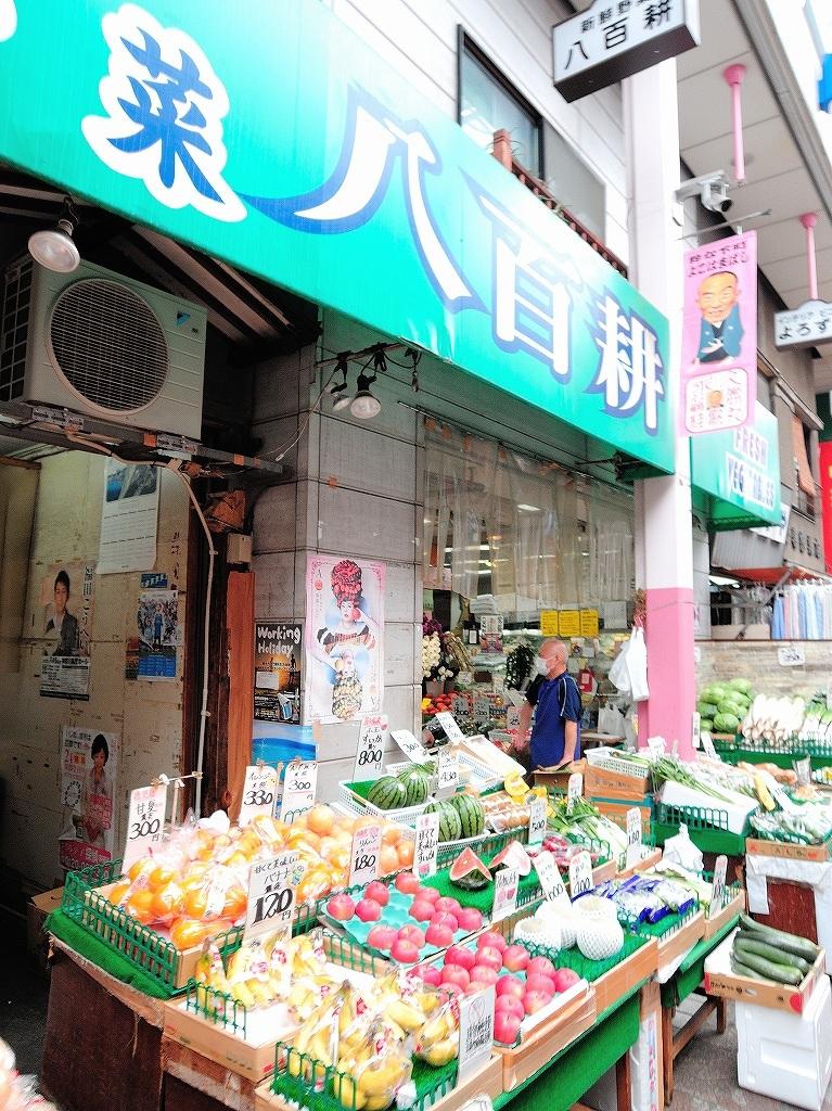 ある風景:Yokohamabashi Shopping District@Jun 2020 #4_c0395834_22075501.jpg
