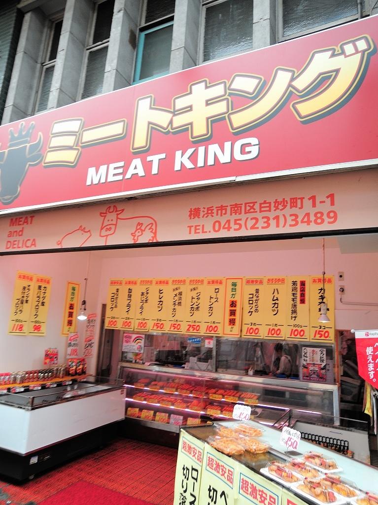 ある風景:Yokohamabashi Shopping District@Jun 2020 #4_c0395834_22075505.jpg