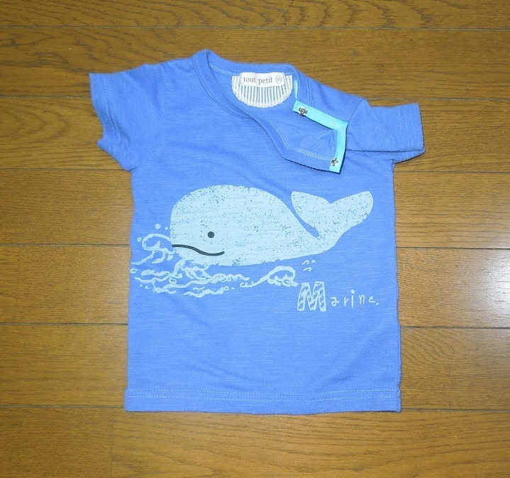 426.Tシャツの襟ぐりを大きくする!_b0135838_11013583.jpg
