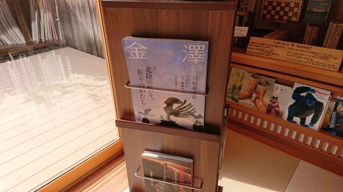 さよなら「金澤」&「Clubism」_c0148656_17202203.jpg