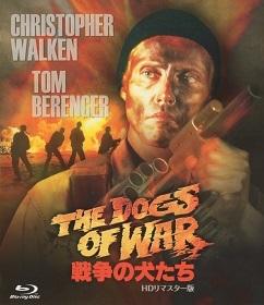 『戦争の犬たち』(1980)_e0033570_22084257.jpg