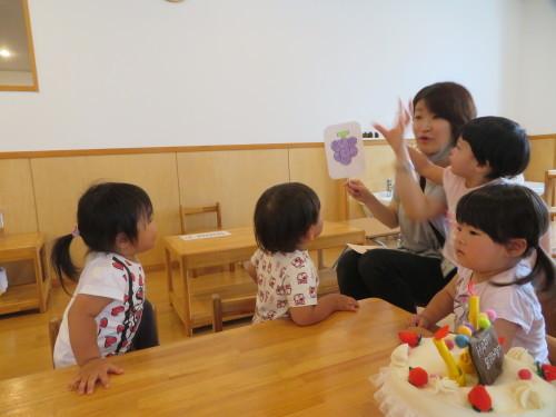 乳児 4月、6月生まれの誕生会_f0327175_17104725.jpg