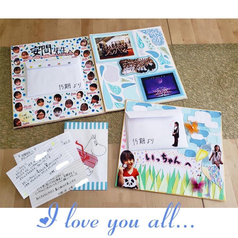 卒業生ちゃん達からの贈り物✩.*˚_d0224894_08234357.jpg