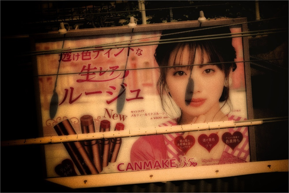 街の視線  東京Step3_5     6月16日(火) 6946_b0069507_04121824.jpg