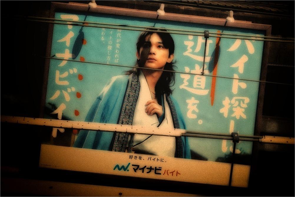 街の視線  東京Step3_5     6月16日(火) 6946_b0069507_04121978.jpg