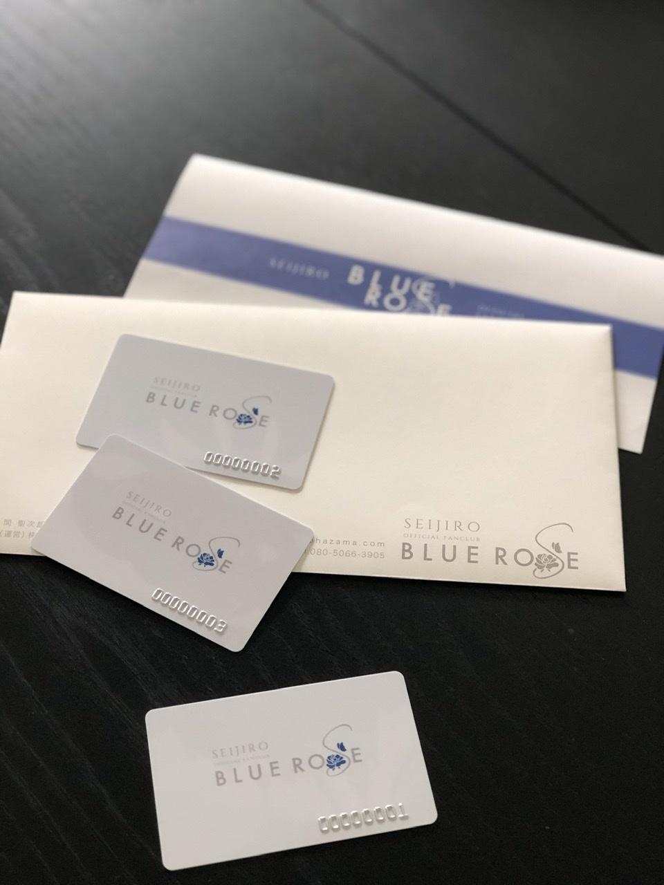 Seijiroオフィシャルファンクラブ「BLUE ROSE」設立記念 オープニングキャンペーン実施中です♡_a0157409_21562150.jpeg