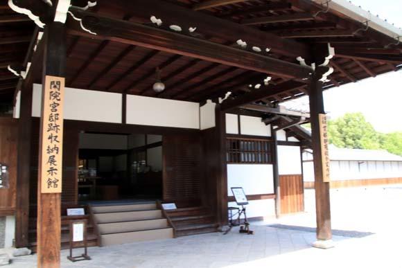 閑院宮邸跡 濃い緑に_e0048413_21254831.jpg