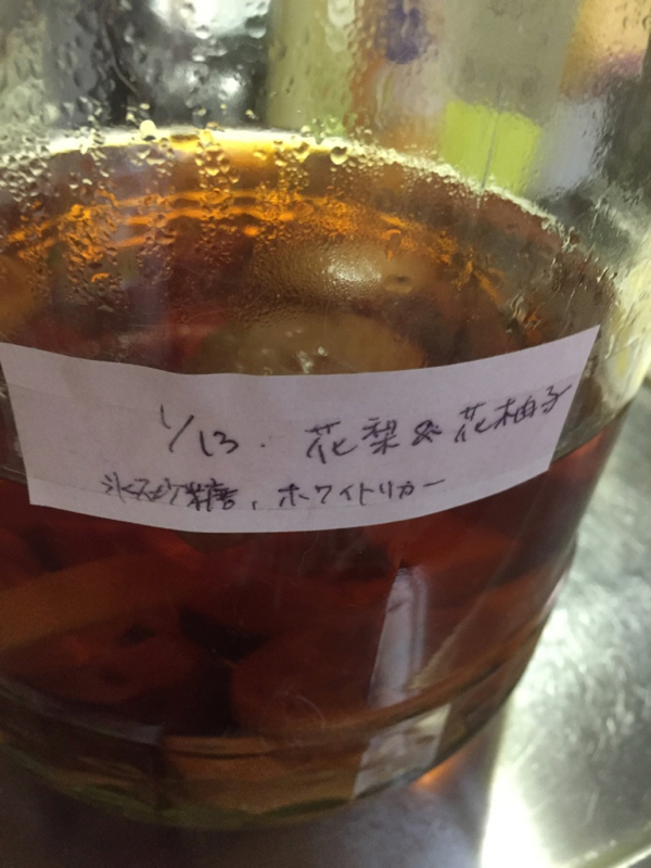 花梨&柚子種の味見、味見♪_f0101128_07415538.jpg